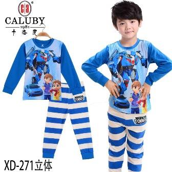 RM25 - Pyjama Tobot