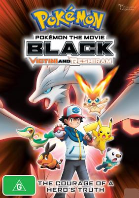 Pokemon The Movie Black - Victini And Reshiram
