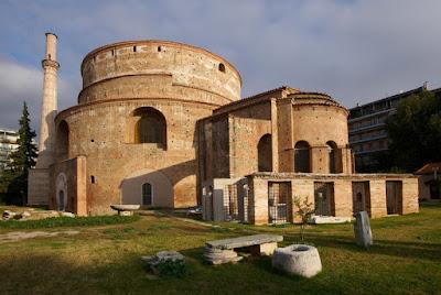 Ψήφισμα του Κέντρου Βυζαντινών Ερευνών του ΑΠΘ για τη Ροτόντα