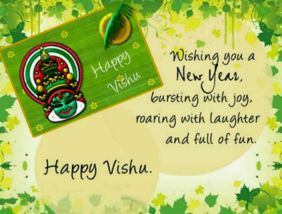 High Resolution Vishu HD Photo's, Greetings Images - Festival Chaska