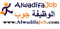 Alwadifa
