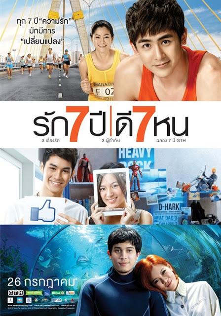 Seven Something รัก 7 ปี ดี 7 หน - ดูหนังใหม่ ดูหนังออนไลน์ฟรี | ดูหนังมาสเตอร์ ดูหนังHD ดูหนังฟรี