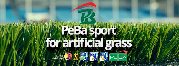 . . PEBA SPORT WHERE EVER YOU GO