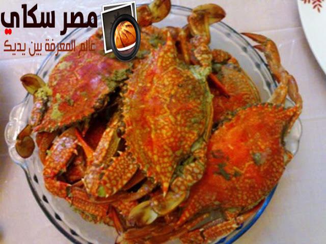 تعرف على طريقة عمل  الكابوريا المشوية بالفرن Grilled crab