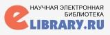 Электронные научные библиотеки