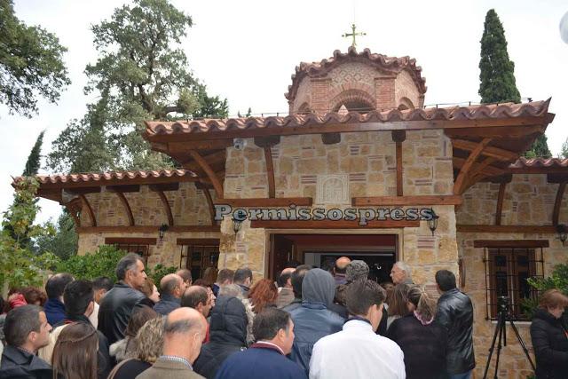 Αφιέρωμα:Ιερά Μονή Αγίου Γεωργίου Μαυρομματίου-ΒΙΝΤΕΟ