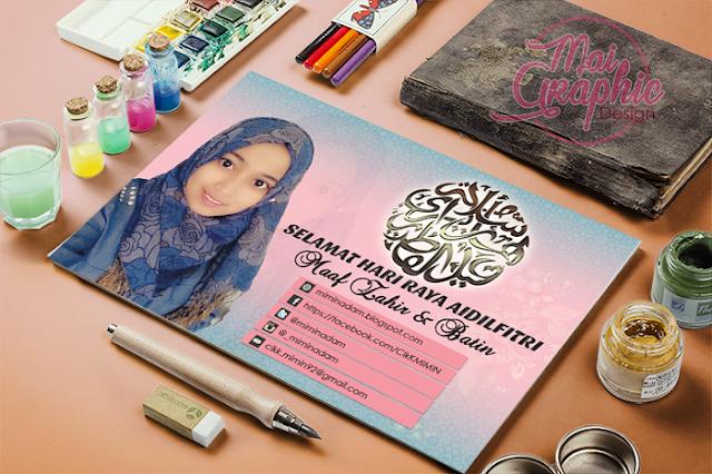 Design Kad Raya Murah