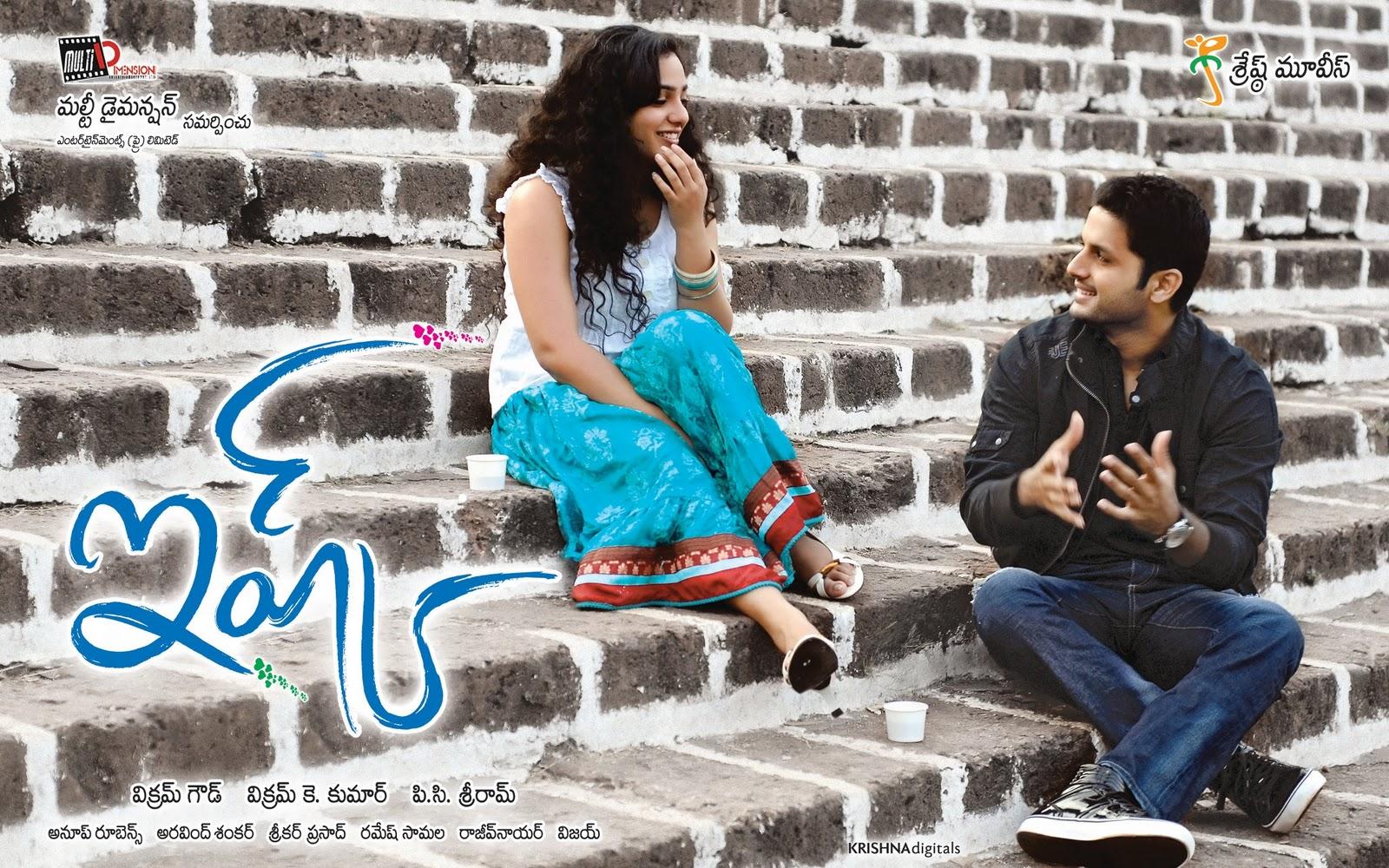 Indian Movie UpdatesTeluguHindiTamil Hot And Spicy Galleries WallpapersCinema Videos Nitin Nitya Menons Ishq New Wallpapers