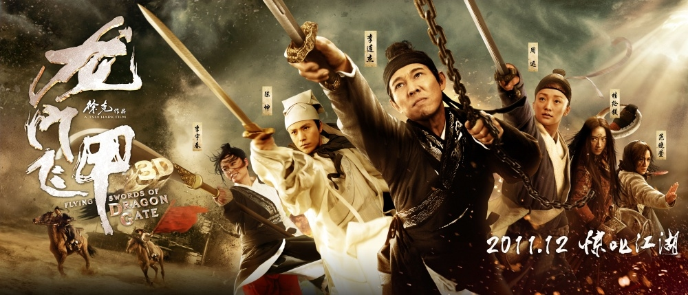 Long Môn Phi Giáp ,The Flying Swords of Dragon Gate, Long men fei jia Poster