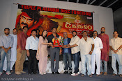 Damarukam Audio Platinum Disk Funtion Photos-thumbnail-7
