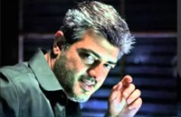 Ajith to take director avatar | Appukutty New Movie