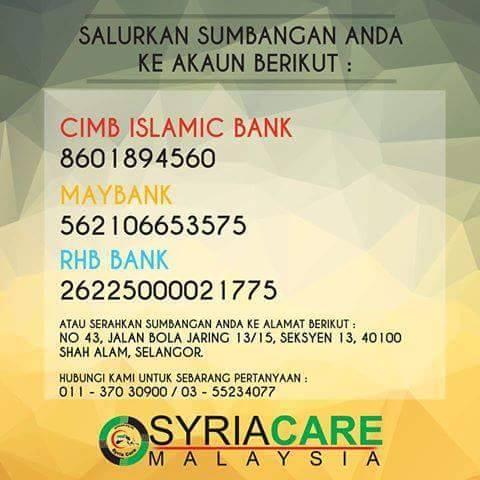 SyriaCare