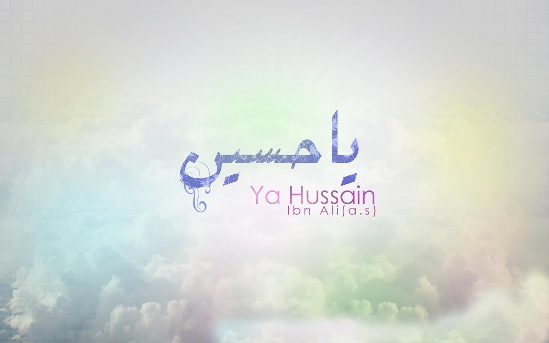 Ya Hussain Wallpapers 2013 ~