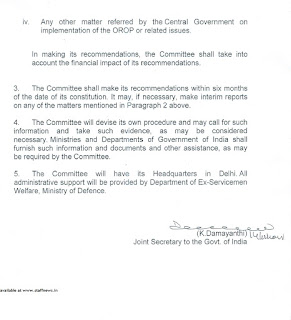 judicial-committee-orop-notification-page2