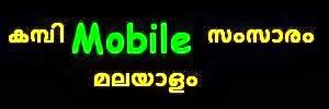 Malayalam hot kambikadakal free | kambi malayalam kathakal, Kambi