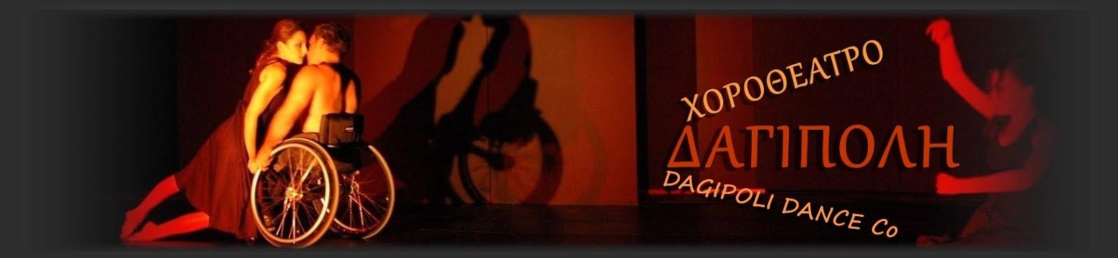 DAGIPOLI DANCE Co