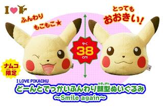 I Love Pikachu Face Plsuh Namco Limited