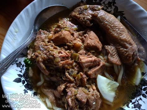 Kuliner Surabaya - Mie Pitik & Es Campur Aiola