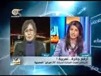 """المغرب """"مسيرة النساء 8 مارس"""" تنتقد """"الظلامية"""" و""""الرجعية"""" وسط الرباط"""