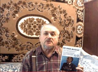Базылхан Дюсупов
