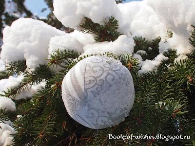 patchwork christmas ball