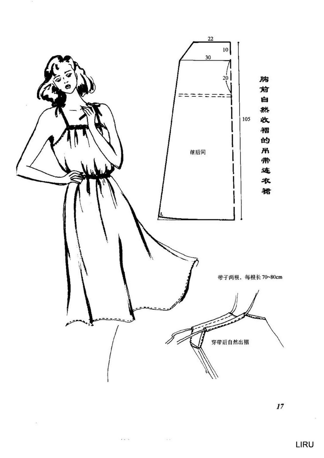Сшить простой летний сарафан без выкройки 52