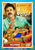 Drushyam Movie Wallpapers and Posters-thumbnail-19
