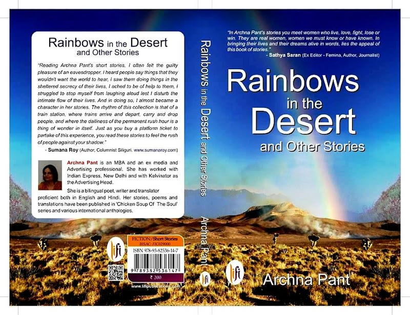 Book Review: Rainbows in the Desert