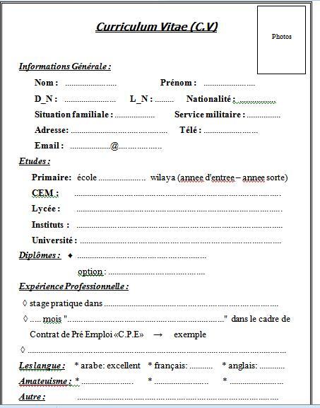 نموذج سيرة ذاتية بالغة الفرنسية curriculum vitae cv example