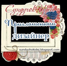 "ПД за открытку ""Жажда моря"""
