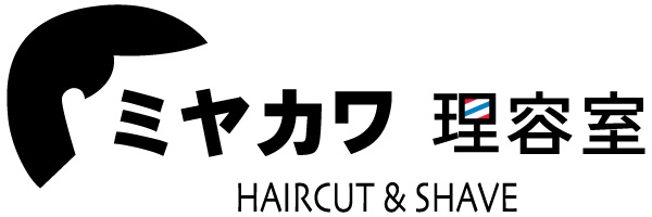 :: MIYAKAWA barber ::目黒区目黒本町・下目黒の理容室(メンズヘアサロン)・東横線・学芸大学・祐天寺・目黒線・武蔵小山・メンズヘアカット・男性・ドレッド・コーンロー・アフロ・顔剃り