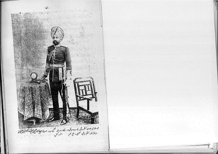 Sardar Bahadur Maj.Gen.Raja Farman Ali Khan