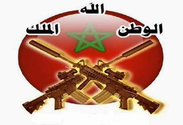 """مايكروسوفت تكرم مجموعة """" قوات الردع المغربية """""""