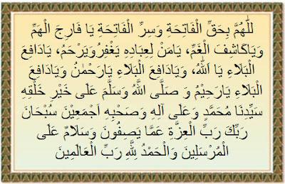 Doa Tolak Bala dalam Versi Panjang