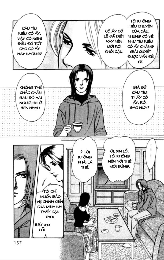 Musashi Number Nine Chap 39 - Trang 14