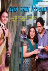 One Room Kitchen 2011 Marathi Movie Watch Online