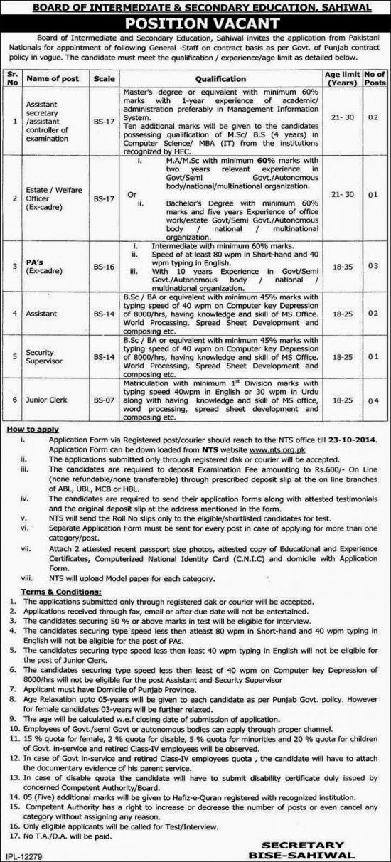 Admin, Security and Clerical Jobs in Board of Intermediate & Secondary Education, Sahiwal