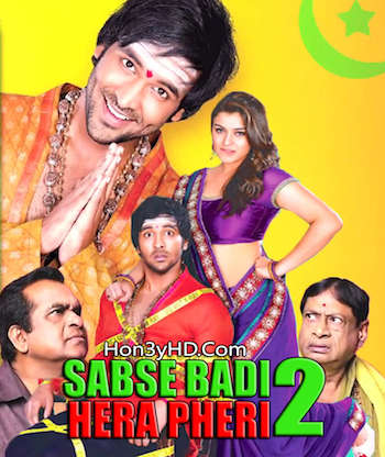 Sabse Badi Hera Pheri 2 2015 Hindi Dubbed