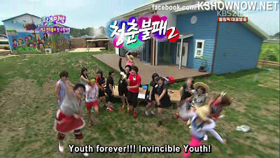 Invincible Youth Episode 34 English subs