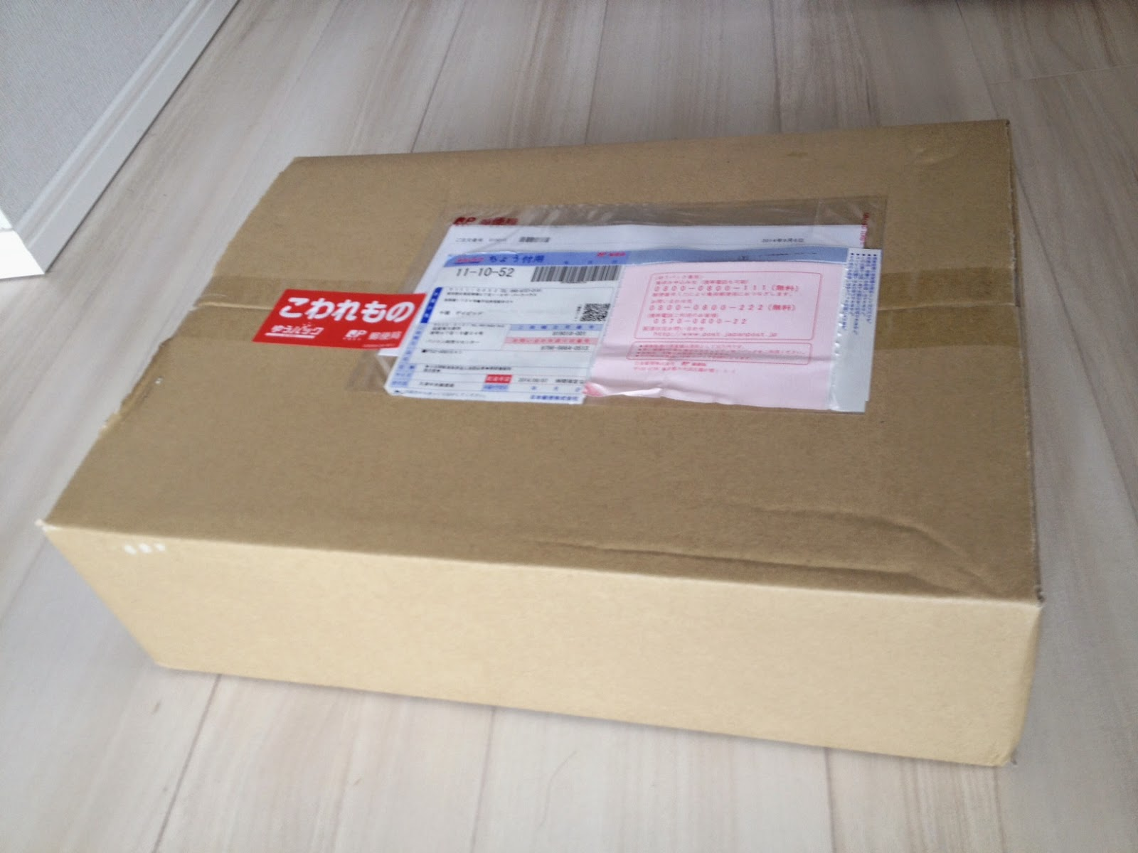 Package arrives in the mail from Kakaku.com, Japan.