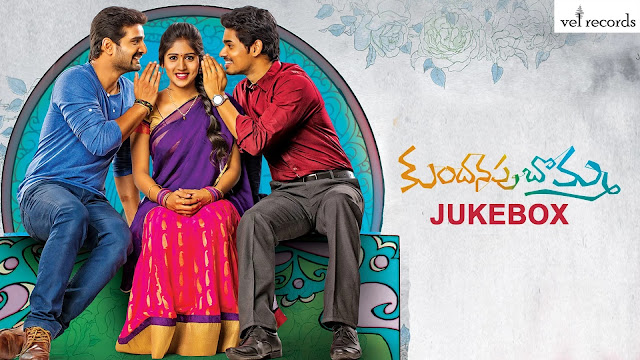 Kundanapu Bomma Telugu Movie Full Songs | Jukebox | Chandini Chowdary | Sudhakar Komkula | Sudheer Varma
