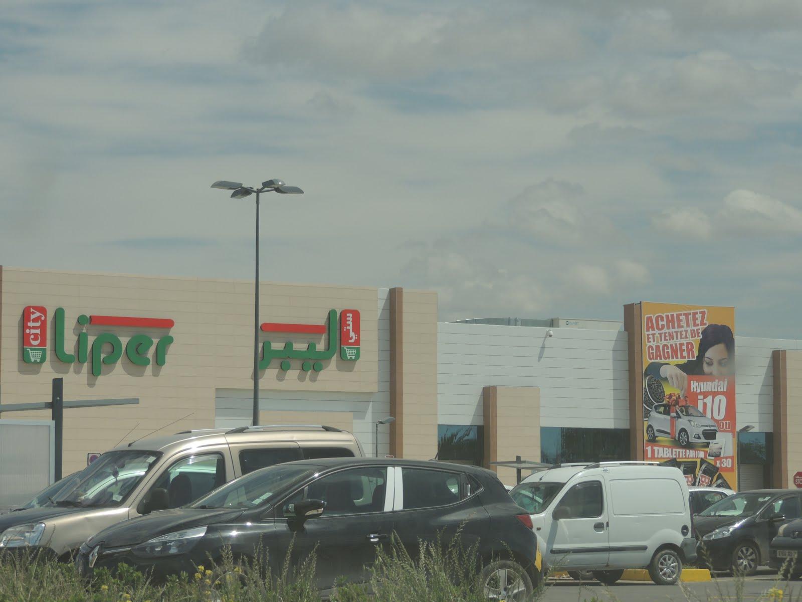 Hypermarché d'Oran