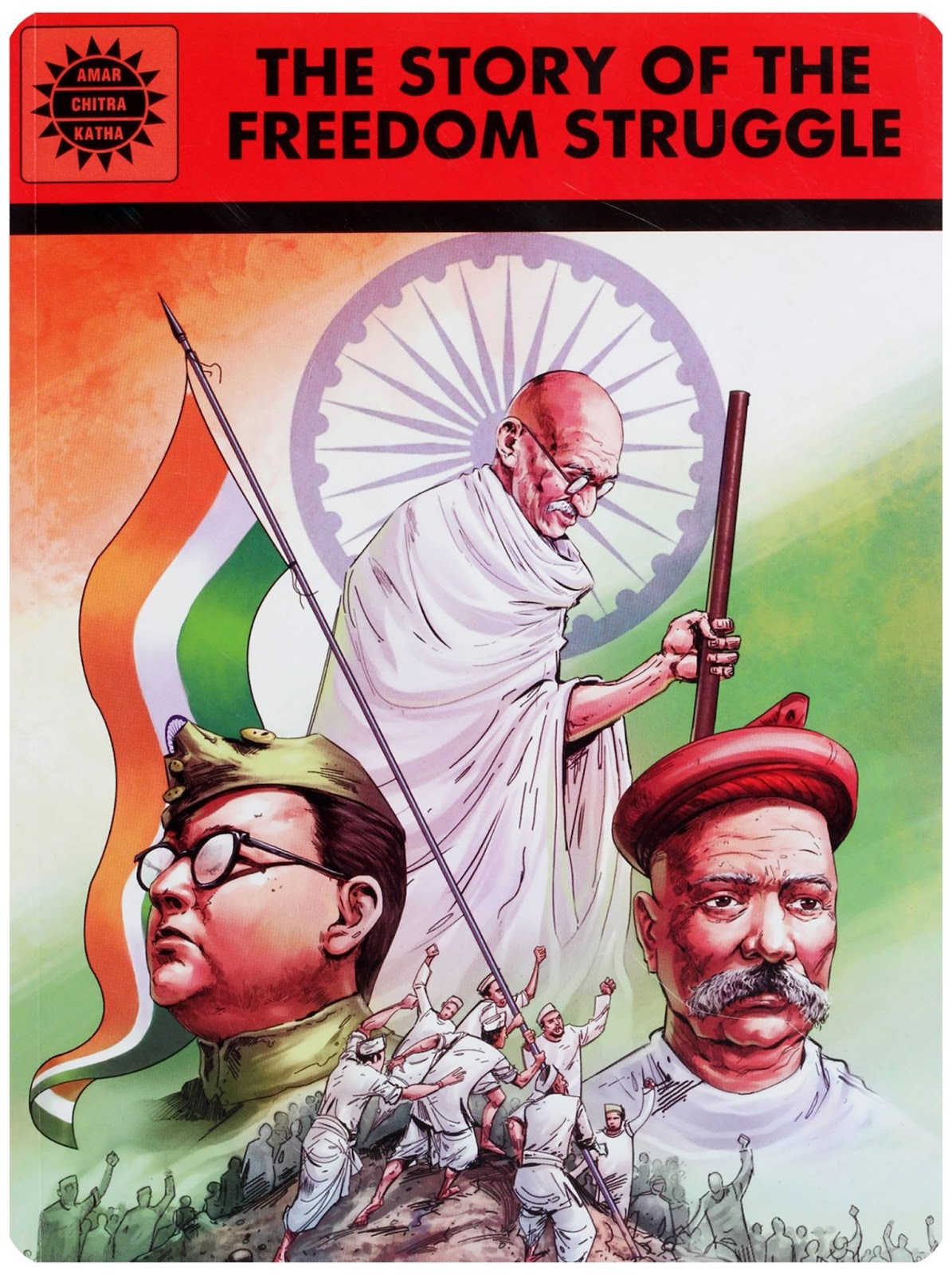 indian freedom struggle The role of the rashtriya swayamsevak sangh (rss), in the freedom movement against the british rule, was not an issue in the first five decades of independent india.