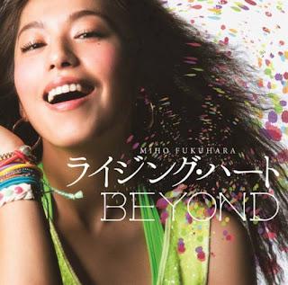 Miho Fukuhara 福原美穂 - ライジング・ハート Rising Heart / BEYOND