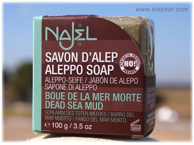 venta de productos del mar muerto