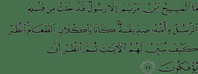 Surat Al-Maidah Ayat 75