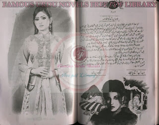 Tum akhri jazeera ho by Umme Maryam Epi 21 to 25 Online Reading