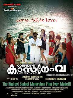 aanakallan malayalam full movie tor malayalam