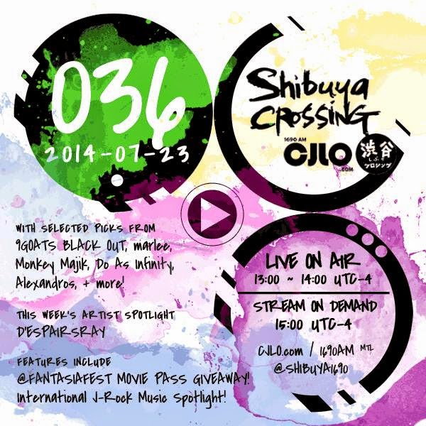 Shibuya Crossing Episode 036 LIVE Wednesday July 23rd!