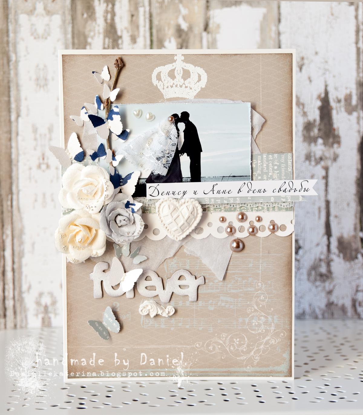 свадьба+открытка+своими руками